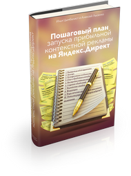 3d_book_direct_190_254